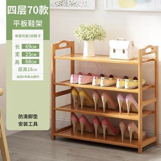 鞋架多層 簡易防塵家用經濟型組裝家里人門口小鞋柜實木多功能