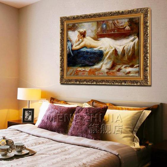 裝飾畫床頭畫房間臥室掛畫美式歐式裸女單幅壁畫橫幅人物人體畫