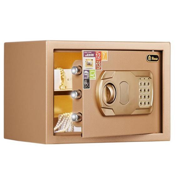 保險櫃家用保險箱辦公迷你小型防盜入牆密碼商用保管箱HRYC