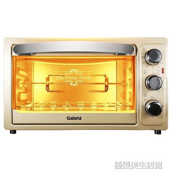 KWS1530X-H7S烤箱家用烘焙多功能全自動電烤箱30升