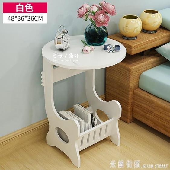 茶幾卓禾方幾沙發邊幾角幾歐式客廳臥室桌子床邊小茶幾邊桌置物收納架YDL