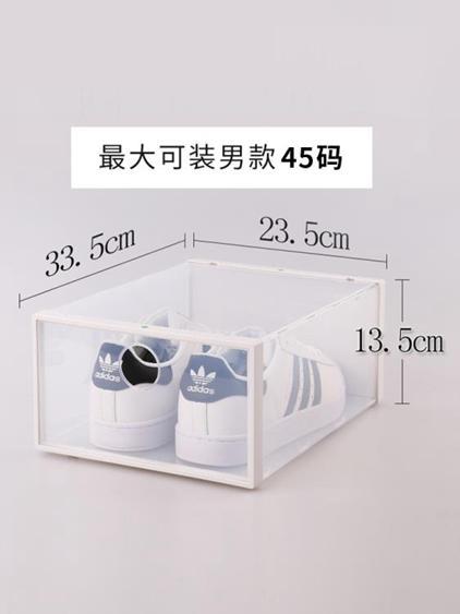 tenma天馬株式會社加厚透明鞋盒抽屜式自由組合塑料簡易鞋盒6個裝