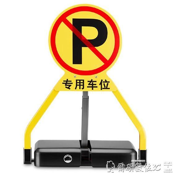 車位鎖厚博車位鎖智慧遙控車位鎖地鎖汽車升級版加高防水立柱LX