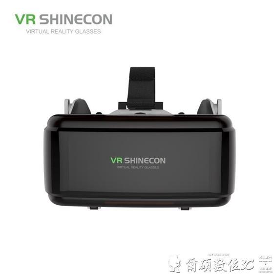 VR眼鏡 千幻魔鏡10代VR眼鏡耳機款 3D4頭盔手機專用游戲電影
