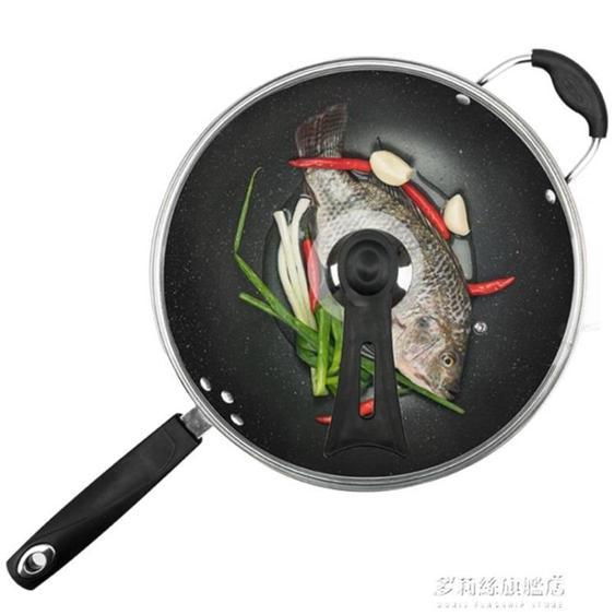 炒鍋-爵派32cm麥飯石不粘鍋炒鍋無油煙鐵鍋不沾鍋電磁爐通用鍋具平底鍋