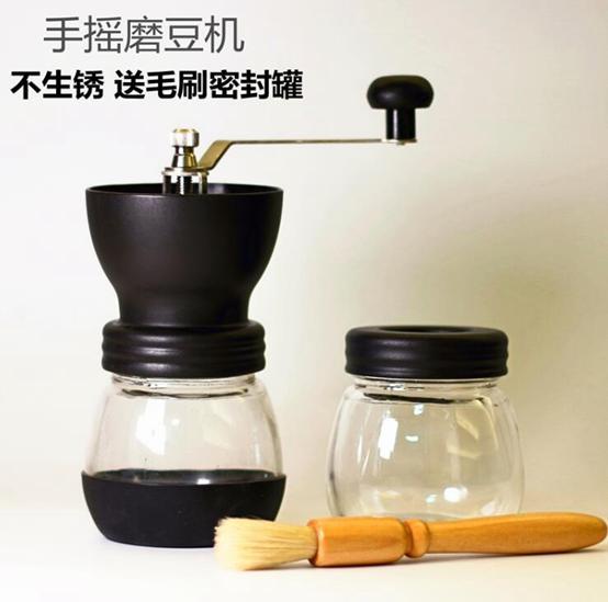 磨豆機-手動咖啡豆研磨機手搖磨豆機家用小型水洗陶瓷磨芯手工粉碎器