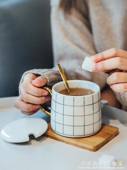 簡約馬克杯帶蓋勺女可愛ins北歐陶瓷水杯子文藝辦公室早餐咖啡杯