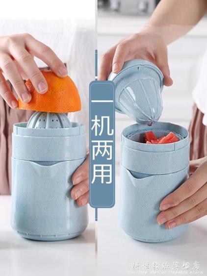 橙汁榨汁機手動簡易迷你擠壓榨汁杯家用水果小型炸果汁橙子檸檬器