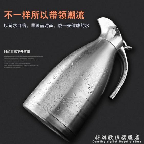 不銹鋼家用涼水冷水壺涼開水大容量水壺杯夏天耐高溫餐廳裝水商用