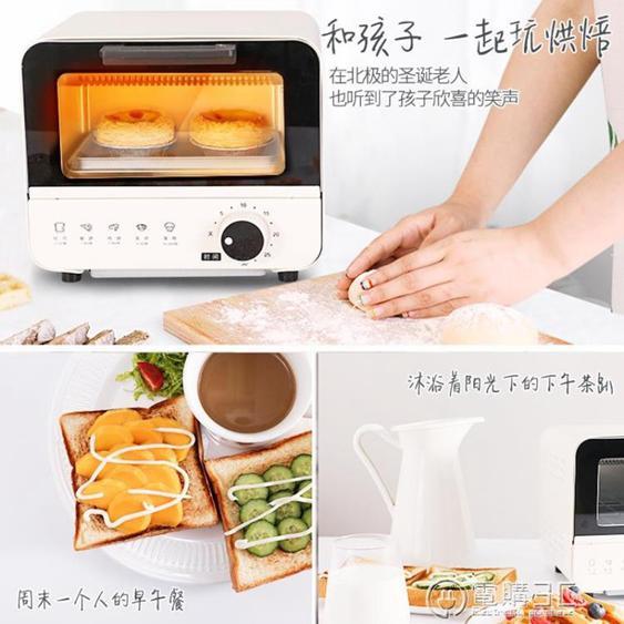 6L電烤箱烤家用小型多功能全自動烘焙早餐宿舍迷你烤箱  全館85折