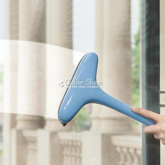 紗窗清洗工具免拆洗家用窗戶衛生神器套裝隱型打掃清潔專用窗紗刷