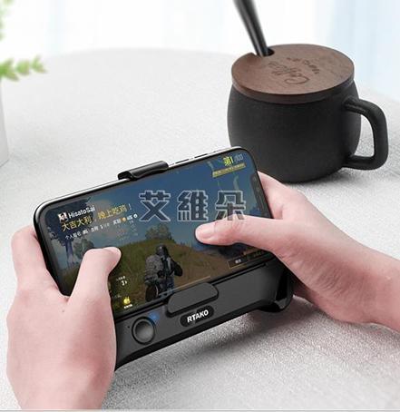 手機散熱器 水冷式物理降溫游戲手柄吃雞神器小電風扇蘋果華為通用王者榮耀