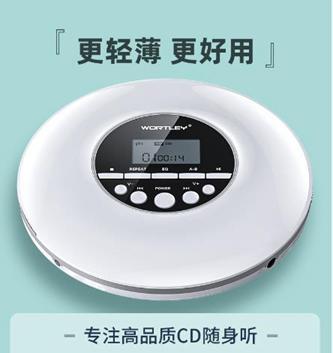 CD機 英語cd播放機音樂播放器可放光碟CD機學生便攜式隨身聽光盤復讀機  DF