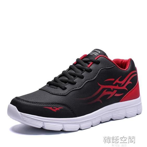 男鞋冬季潮鞋2020新款加絨棉鞋男士休閒運動鞋百搭跑步旅游鞋子男