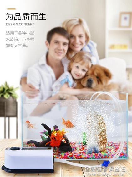 創星養魚氧氣增氧泵大型魚缸超靜音家用大功率打氧充氧制氧棒氣泵