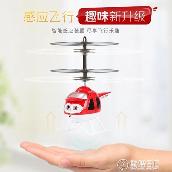 感應飛行器玩具手勢懸浮兒童感應會飛的小仙女充電遙控飛機直升機