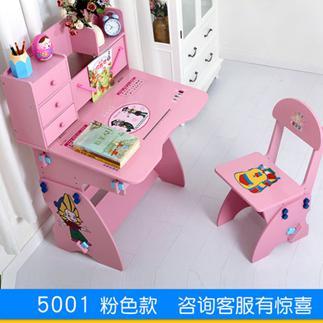 學習桌 兒童學習桌書桌簡約小學生家用寫字桌椅套裝男女孩課桌子組合升降
