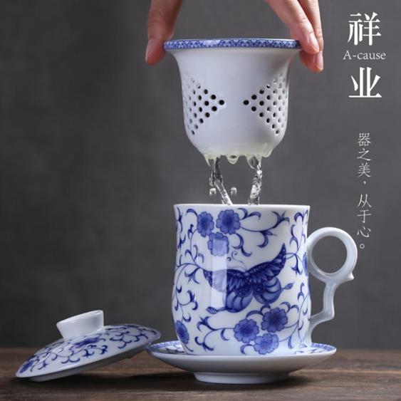 馬克杯青花瓷帶過濾茶杯陶瓷四件套辦公杯帶蓋功夫茶具個人主人杯