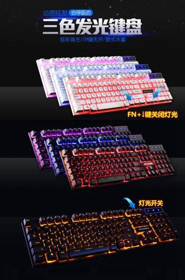 筆電鍵盤 摩箭背光游戲電腦臺式家用發光機械手感鍵盤滑鼠套裝鍵鼠靜音