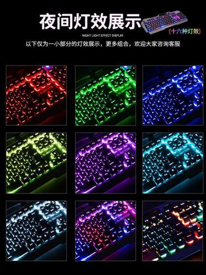 筆電鍵盤 真機械手感有線鍵盤臺式電腦牧馬人曼巴狂蛇家用游戲外接