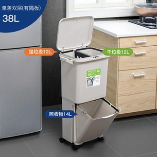 日式垃圾桶 家用廚房客廳 創意 臥室大號雙層 分類帶蓋幹濕大垃圾箱