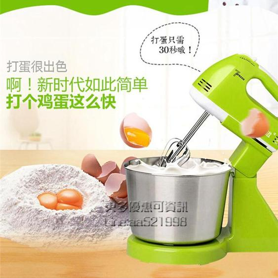 打蛋器電動家用小型臺式打發奶油多功能全自動手持攪拌機和面機