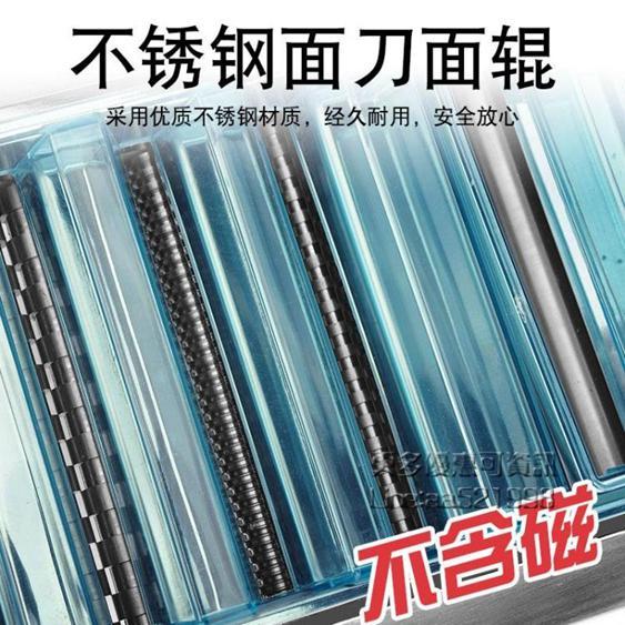 家用電動壓面機全自動面條機商用小型不銹鋼多功能餃子皮機