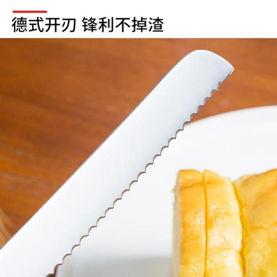 不銹鋼鋸齒刀蛋糕刀烘焙做蛋糕的工具奶油抹刀切片吐司面包刀