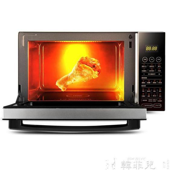 微波爐 Haier/海爾 MZK-2380EGCZ微波爐烤箱一體家用大容量光波爐
