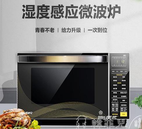 微波爐 Galanz/格蘭仕 G80F23CN3XL-R6K(G2)智慧家用光波微波爐 烤箱一體