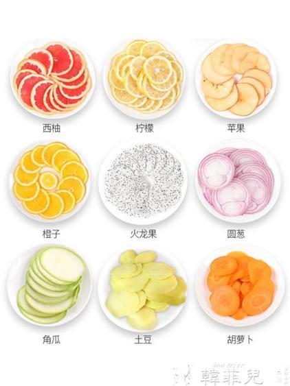切菜機 商用果蔬切片器手動家用檸檬土豆片切菜器廚房水果蔬菜切片機神器