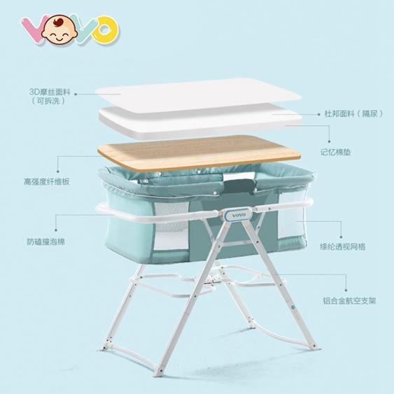 VOVO便攜式床折疊寶寶床多功能新生兒床游戲床可行動bb床