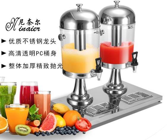 果汁鼎 不銹鋼果汁桶自助餐冷飲機透明單頭雙頭三頭酒店飲料機商用