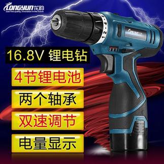 電鑽 16.8V鋰電鑽25V雙速充電鑽手電鑽多功能家用電動螺絲BL