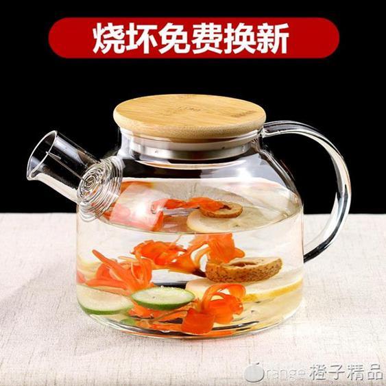 明火玻璃水壺耐熱防爆泡茶壺燒水家用大容量涼水耐高溫冷水壺套裝