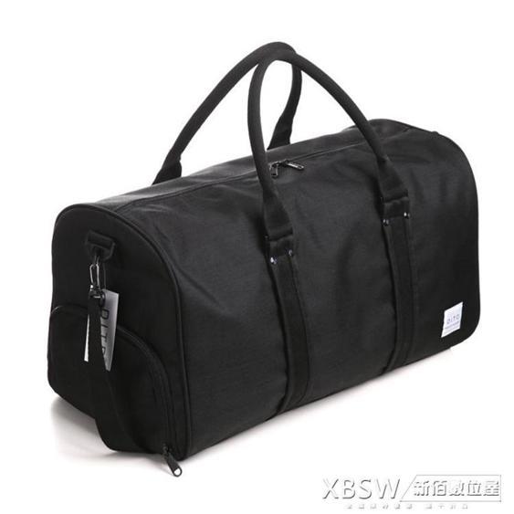 大容量運動休閑手提包旅行包健身包男士短途出差行李包男女旅游袋
