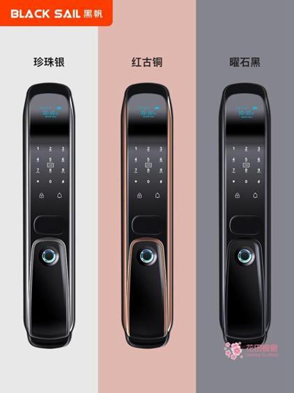 指紋鎖 智慧鎖全自動指紋鎖家用防盜門木門磁卡遠程開門密碼電子門鎖T 3色