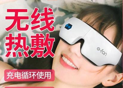 蒸氣眼罩熱敷透氣usb充電助睡眠遮光加熱罩緩解眼疲勞