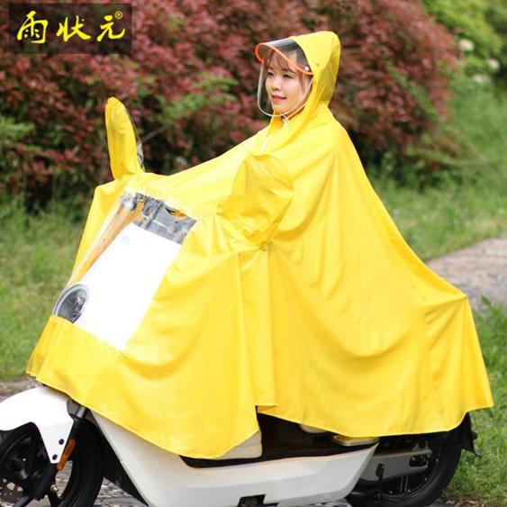 騎行雨披電車電動自車行車單人雨衣電瓶車電動摩托車成人時尚雨批