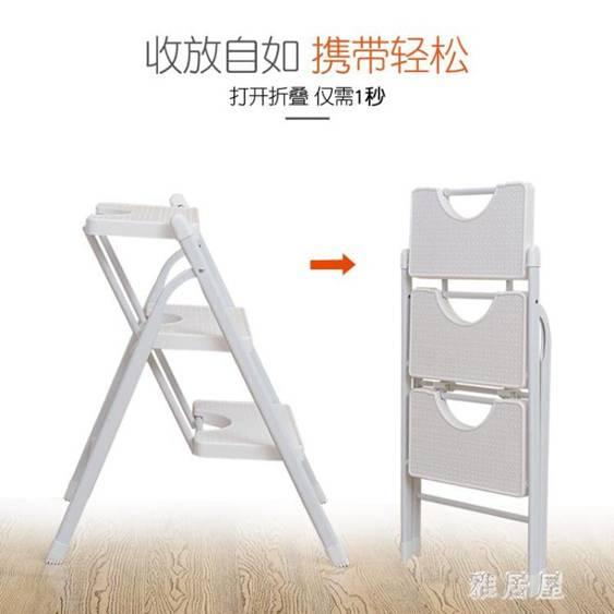 梯子家用折疊加厚人字梯移動扶梯室內登高梯爬梯三步梯便攜 PA15817