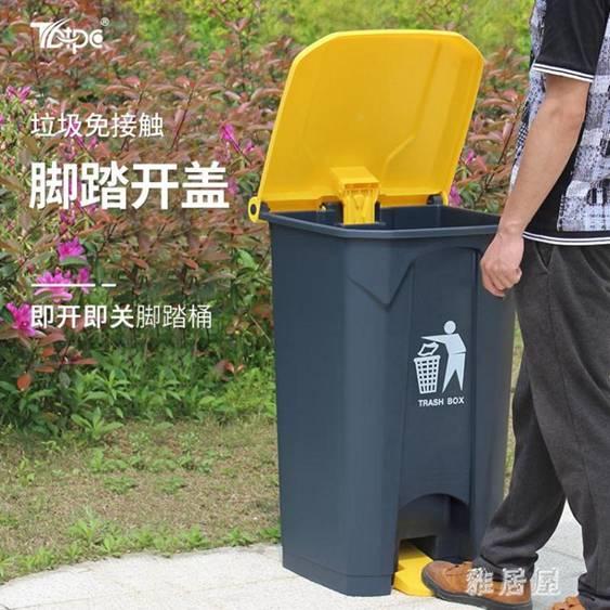 87升大號腳踏垃圾桶帶蓋戶外環衛學校商用幼兒園分類垃圾箱樓道 PA15330