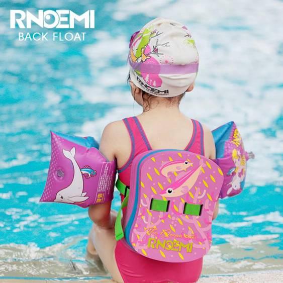 兒童游泳裝備用品初學者學游泳神器游泳背漂漂浮板背板泳具浮板 HH931