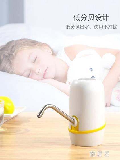 充電式礦泉水電動抽水器小型簡易大桶裝純凈水全自動上水IP4189