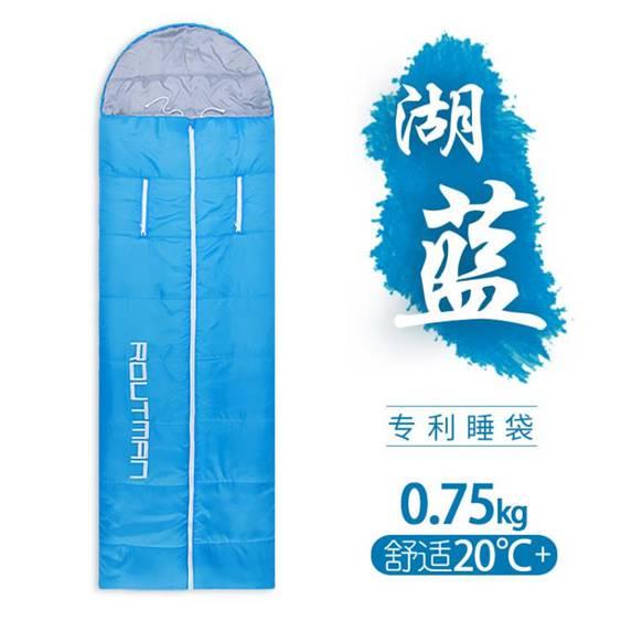 睡袋 伸手 成人戶外室內冬季加厚保暖露營旅行雙人隔臟棉  ZJ3259
