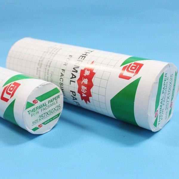 B4傳真紙 富士 大容量超高感度傳真紙 無雙酚A 257mm x 50m  一支入 ~ 定