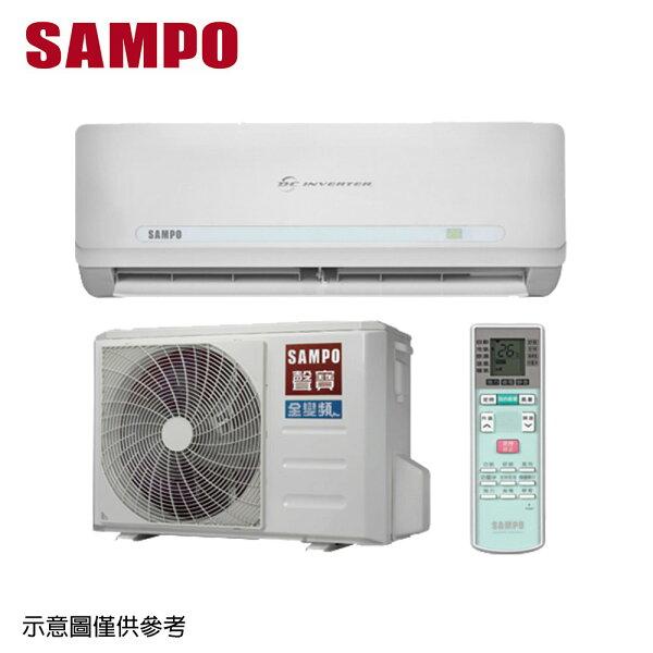 【SAMPO聲寶】9-11坪變頻分離式冷氣AU-QC72DAM-QC72D【三井3C】