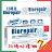 亮白防護牙膏x7-75ml+『 贈 抗敏感牙膏15ml x6+刷樂牙線棒 x1(包) 』【貝利達】義大利原裝進口 0