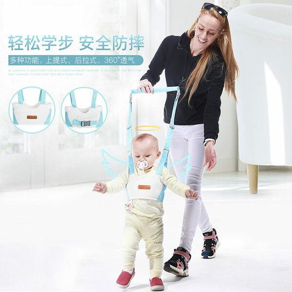 防走失學步帶 3D透氣網布搖籃式學步帶 學行帶 LB8001 好娃娃