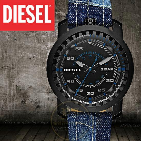 DIESEL國際品牌onlytime玩酷牛仔潮流時尚腕錶DZ1748公司貨另類設計禮物情人節