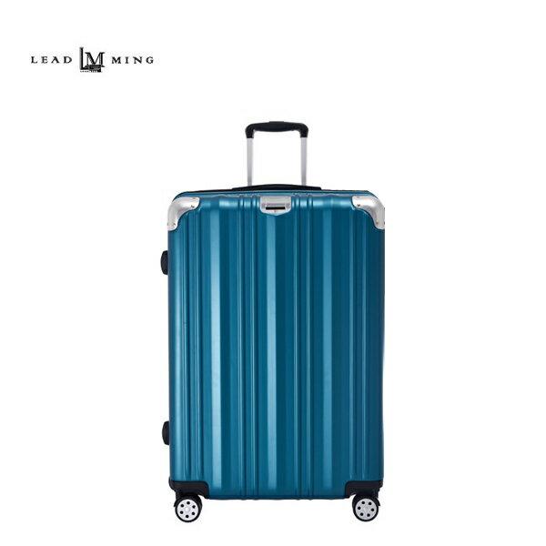【加賀皮件】LEADMING美麗人生多色霧面可擴充加大硬殼拉桿箱旅行箱24吋行李箱